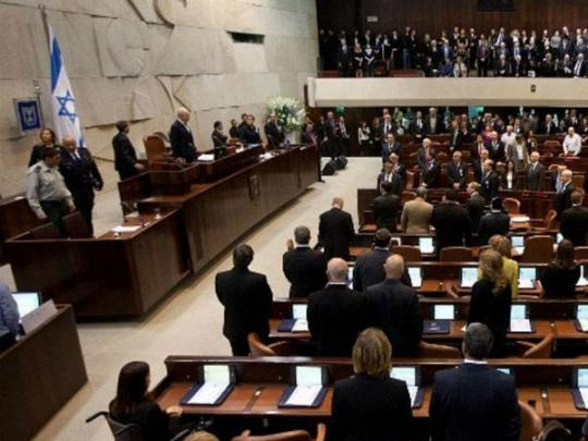 Израиль объявил себя национальным государством