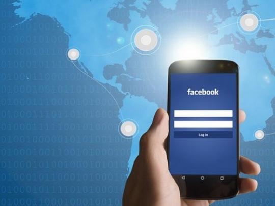 Facebook признал вмешательство россиян в выборы президента США