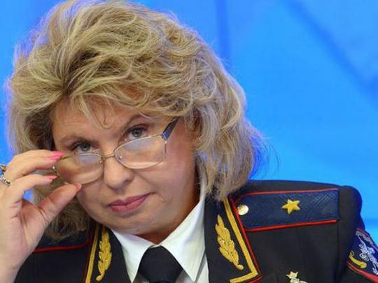 Российский омбудсмен назвала число заключенных граждан РФ в украинских тюрьмах