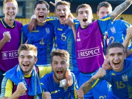 Украина U-19 вышла начемпионат мира