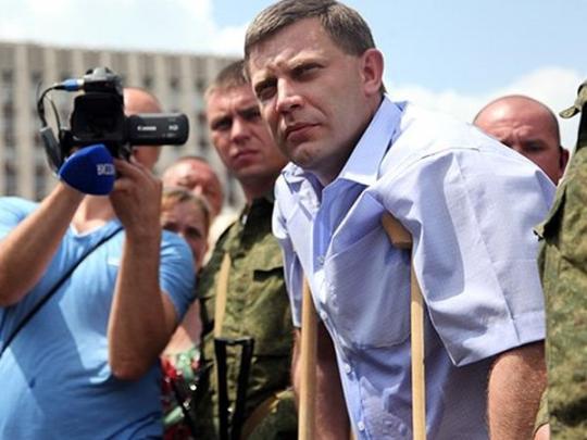 ВУкраинском государстве проинформировали о ранении руководителя ДНР Захарченко