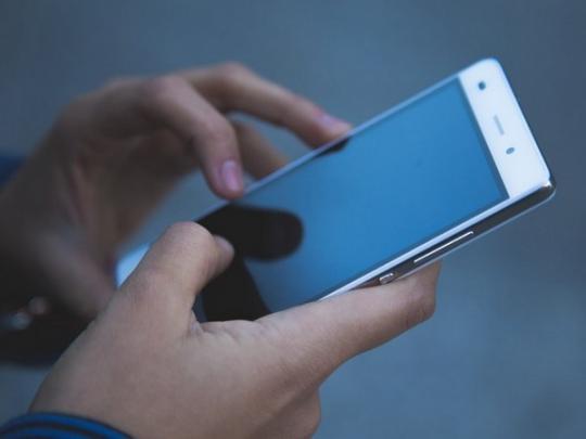 Во Франции у школьников отберут смартфоны