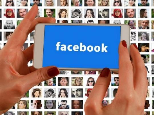 Facebook вычислил российских ботов, срывающих выборы в США