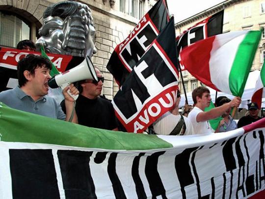 Итальянские неонацисты