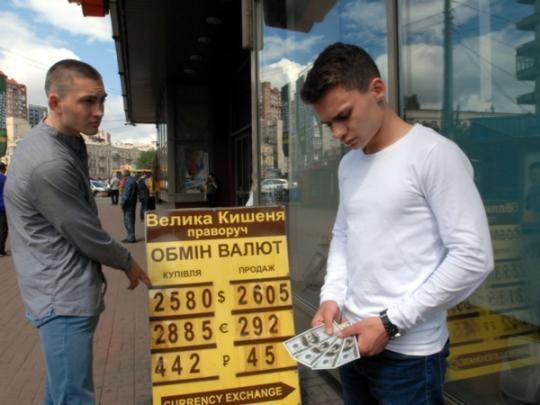 ВКиеве владелец обменника исчез из190 тыс. долларов