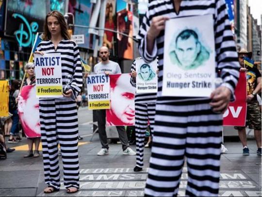 Москвичам запретили поддерживать украинского политзаключенного Сенцова