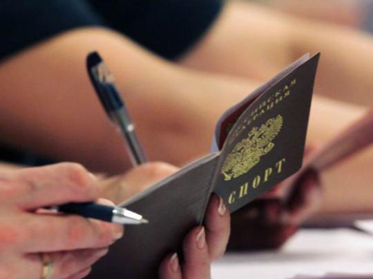 В МИД объяснили, как жителей Крыма с паспортами РФ пустили в Финляндию
