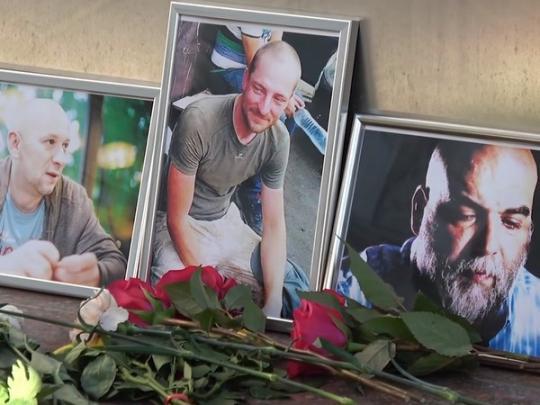 Появились важные сведения о расстреле российских журналистов в Африке