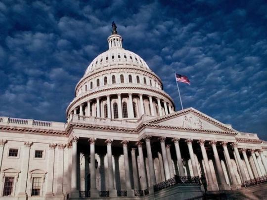 В США возле здания Конгресса США обнаружили боеприпасы и оружие