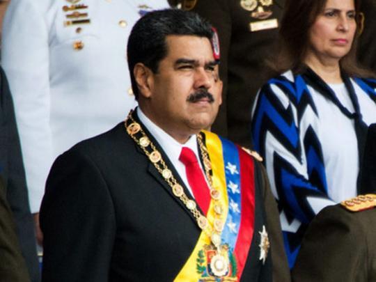 Покушение на президента Венесуэлы: опубликовано видео взрыва дрона