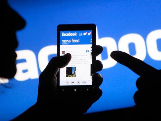 """В Facebook предложили банкам """"обменяться"""" данными о клиентах"""