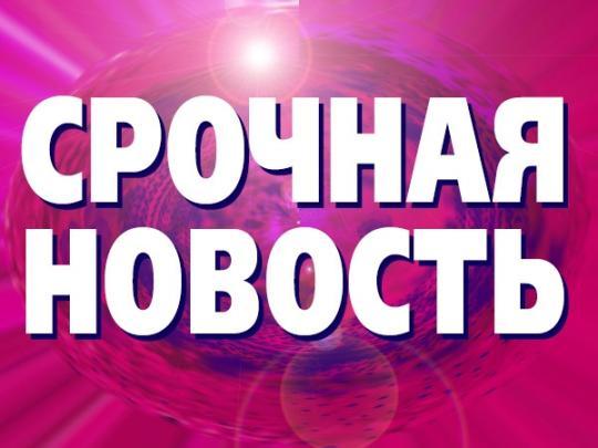 Отравление Скрипалей: США вводят новый пакет санкций против России