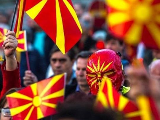 Большинство граждан Македонии поддерживают переименование страны