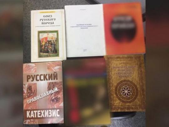Кремль взялся за евреев: в Московской еврейской общине прошли обыски