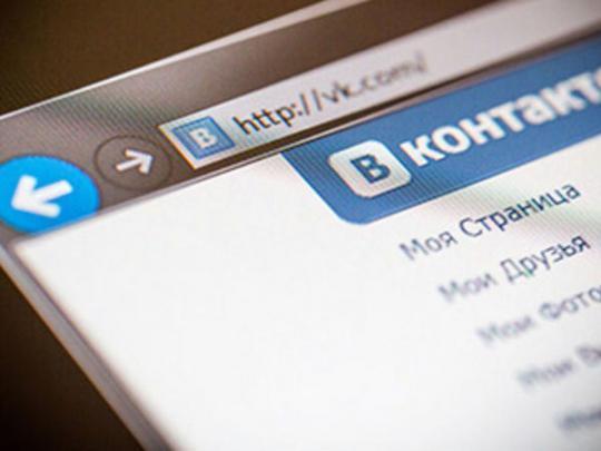 Россиянина отправили в тюрьму за комментарии ВКонтакте