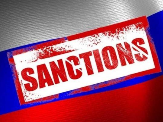Энергетические проекты и банки России: названы объекты новых санкций США