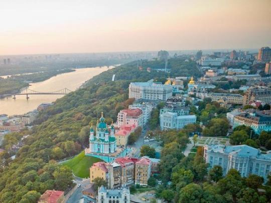 The Economist назвал лучшие города мира: у Киева не все так радужно