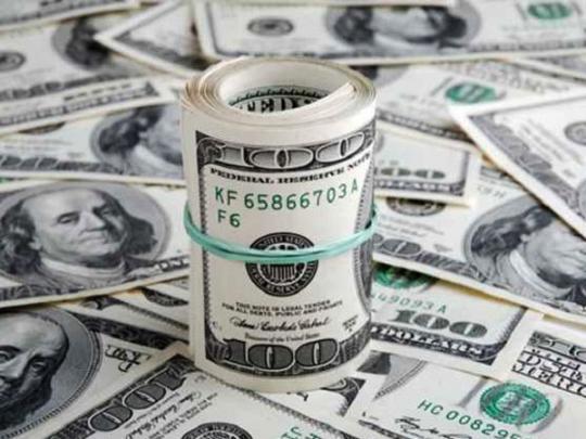 Международные резервыРФ занеделю снизились на $1,5 млрд