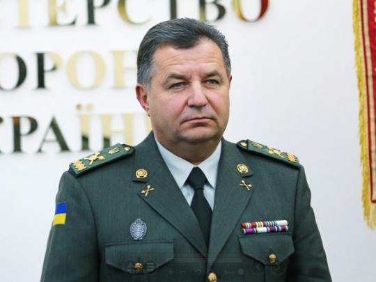 Русские пранкеры поведали отелефонном разговоре сминистром обороны Украинского государства