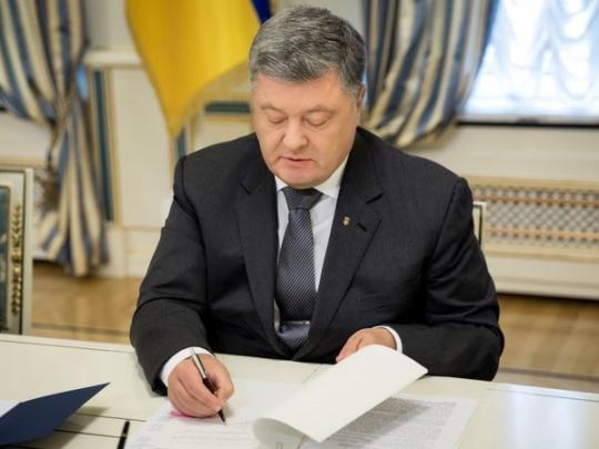 Президент Украины издал указ опрекращении контракта  одружбе сРоссией