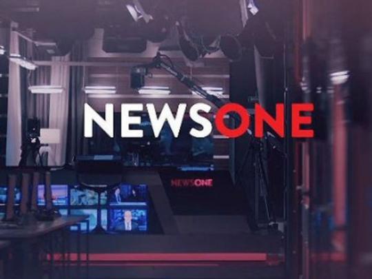 Каналу Newsone назначили проверку из-за «распространения языка вражды»