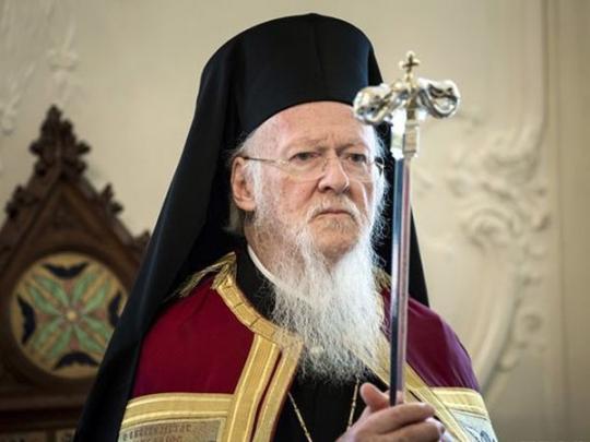 Украинская церковь получит автокефалию, так как это ееправо,— патриарх Варфоломей
