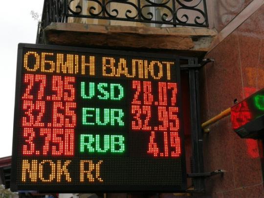 Наторгах 24сентября доллар и русский руб. подорожали