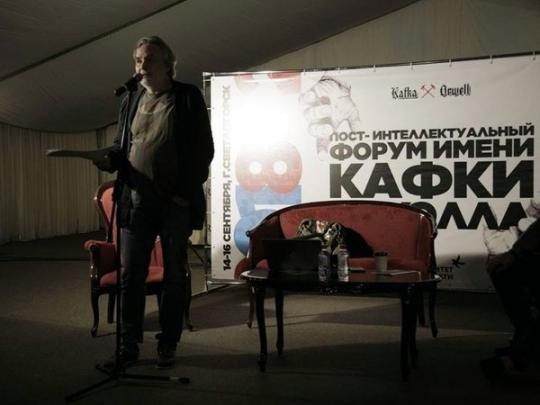 Поэт Андрей Орлов (Орлуша)