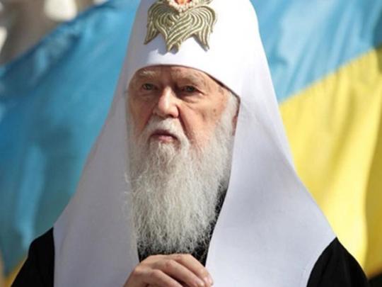 Украина начала отсчет дней дополучения Томоса