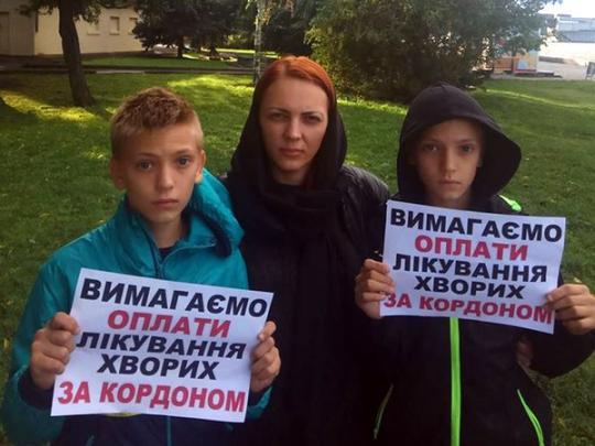 Вдова и дети Владимира Скрипова