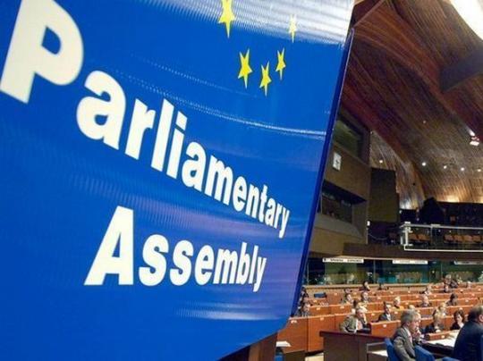 Совет Европы отложил решение овосстановлении прав русской  делегации