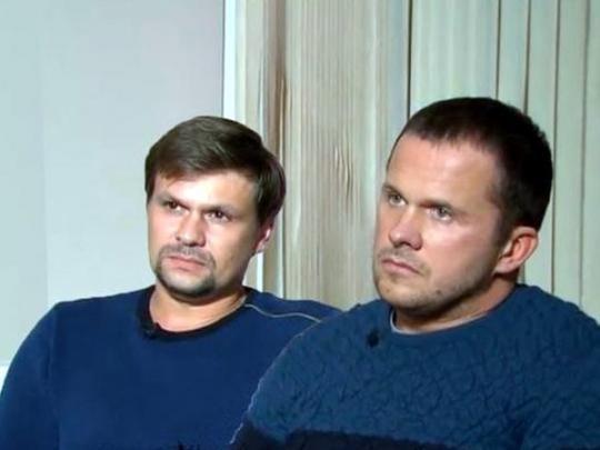 Отравление вСолсбери: названа функция 3-го  подозреваемого жителя России