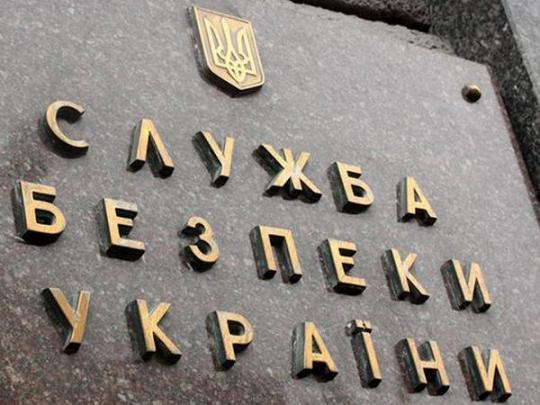 Экс-глава Высшего хозсуда Емельянов финансировал «ЛДНР»— СБУ