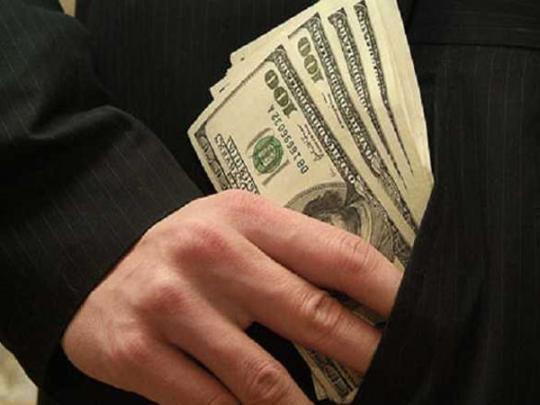 Народный депутат ссообщниками похитил изОщадбанка 20 млн долларов