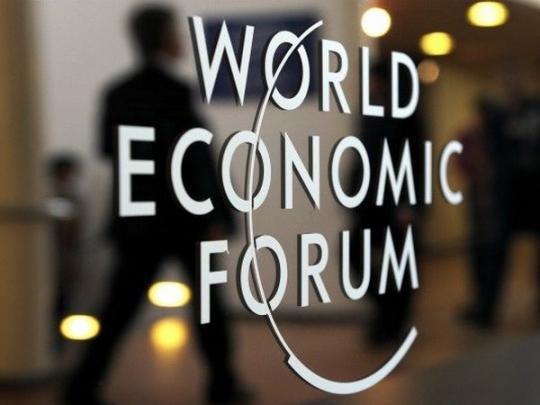 Давос не принимает Вексельберга Дерипаску и Костина не пустят на Всемирный экономический форум 19:20