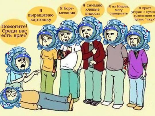 Карикатура о повреждении на МКС