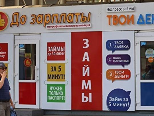 Российские коллекторы разместили в соцсетях порно
