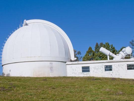 ФБР закрыло солнечную обсерваторию вНью-Мексико. Никто незнает причину
