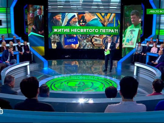 политическое ток-шоу на росТВ