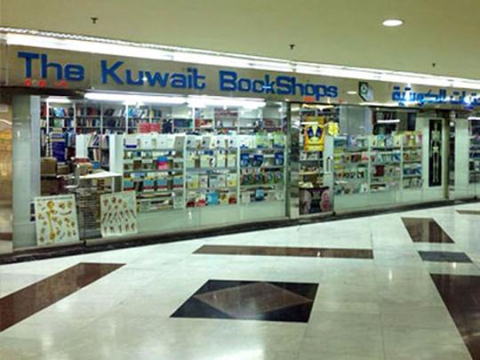 Власти Кувейта запретили книги Федора Достоевского иВиктора Гюго