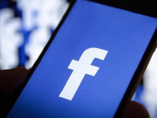 Произошел глобальный сбой вработе мессенджера социальная сеть Facebook