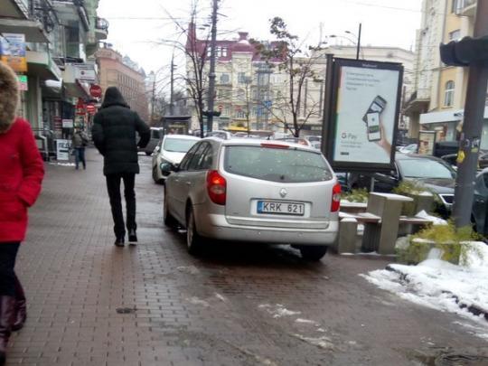 Евробляхи в Киеве