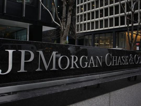 JPMorgan Chase «назначил» следующий денежный  кризис на 2020-й