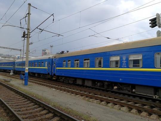 Билеты напоезда надекабрь— Укрзализныця возобновила реализацию