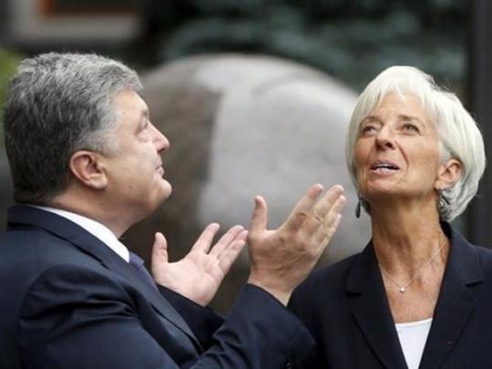 Руководитель МВФ сказала, когда Украина получит новый займ