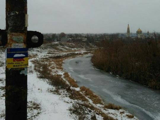 украинские листовки в Луганске