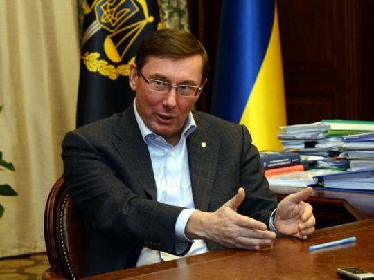 Луценко поведал о«третьей волне оккупации» состороны Российской Федерации