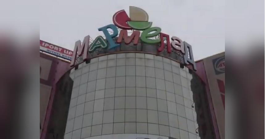 Появились первые фото и видео с места взрыва в киевском ТЦ Мармелад