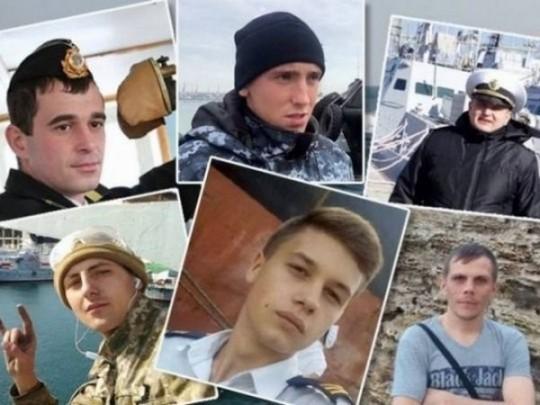"""Результат пошуку зображень за запитом """"украинские пленные моряки"""""""