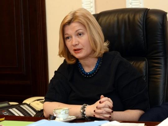 РФ заблокировала переговоры обобмене заложниками